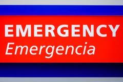 Sinal da emergência do hospital Imagens de Stock Royalty Free