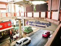 Sinal da estação de trem de Victory Monument BTS Imagens de Stock Royalty Free