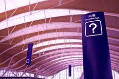 SINAL DA INFORMAÇÃO DO AEROPORTO Imagem de Stock Royalty Free