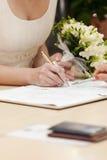 Sinal da noiva Fotografia de Stock Royalty Free