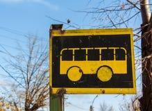 Sinal da parada do ônibus Fotos de Stock Royalty Free