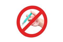 Sinal da proibição com seringa Foto de Stock Royalty Free