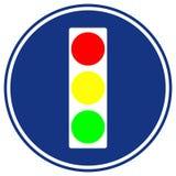 Sinal de aviso do sinal, ilustra??o do vetor, isolado no fundo branco, s?mbolos, ?cone EPS10 ilustração royalty free