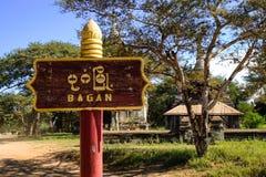 Sinal de Bagan Fotografia de Stock Royalty Free