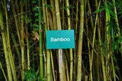 Sinal de bambu Fotografia de Stock