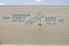Sinal de beira de Israel-Líbano Imagem de Stock Royalty Free