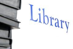 Sinal de biblioteca fotografia de stock