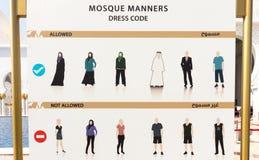 Sinal de código de vestimenta da mesquita Imagens de Stock
