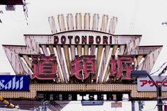 Sinal de Dotonbori, Osaka, Japão Fotografia de Stock