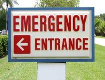 Sinal de EmergencyEntrance imagem de stock royalty free
