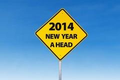 Sinal de estrada ao ano novo Fotografia de Stock Royalty Free