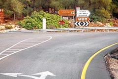 Sinal de estrada da junção em Israel Imagem de Stock