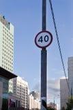 Sinal de estrada da limitação da velocidade 40 quilômetros Fotos de Stock Royalty Free