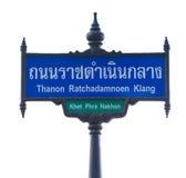Sinal de estrada de Ratchadamnoen Klang isolado no branco Fotografia de Stock