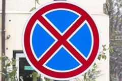 Sinal de estrada - a parada é proibida imagem de stock royalty free