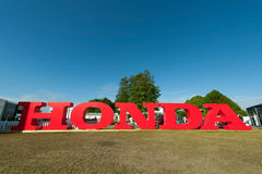 Sinal de Honda Imagens de Stock