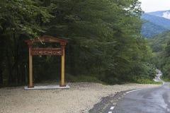 Sinal de madeira com a inscrição & o x22; Recurso Lesnoye& x22 de Sochi; na região de Krasnodar do distrito de Adler imagens de stock