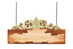 Sinal de madeira que pendura em uma corrente Imagens de Stock Royalty Free