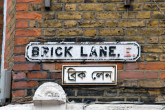 Sinal de rua da pista do tijolo, Londres Imagens de Stock