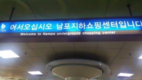 Sinal de rua de Nampo Fotos de Stock