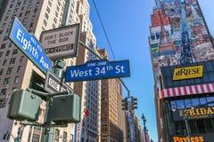 Sinal de rua de New York Fotos de Stock Royalty Free
