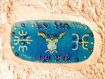 Sinal de rua 2011 do sinal do zodíaco do Touro de Jaffa Foto de Stock