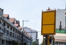 Sinal de rua em branco Fotos de Stock