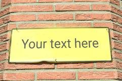 Sinal de rua para a personalização Foto de Stock