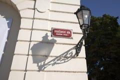 Sinal de rua, Praga Fotos de Stock Royalty Free