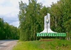 Sinal de tráfego na entrada ao Karabash fotos de stock