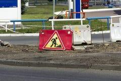 Sinal de trabalho da estrada Foto de Stock Royalty Free