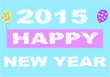 Sinal do ano novo com balão Imagem de Stock Royalty Free