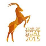 Sinal do ano novo 2015 da cabra ilustração royalty free