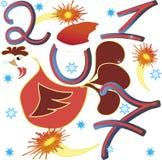 Sinal do ano 2017 Vetor do galo Vetor do galo galinha Apronte para o cartão, calendar, cubra, cartazes ilustração do vetor