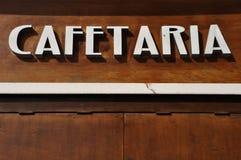 Sinal do café Fotografia de Stock Royalty Free