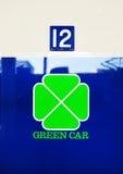Sinal do carro do verde de Shinkansen Imagens de Stock