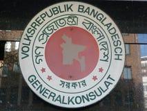 Sinal do consulado de Bangladesh fotografia de stock