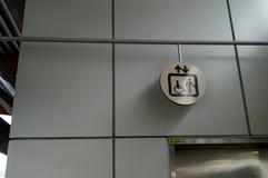 Sinal do elevador Imagem de Stock Royalty Free