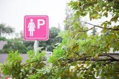 Sinal do estacionamento Imagem de Stock Royalty Free