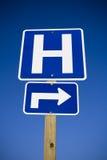 Sinal do hospital Fotografia de Stock