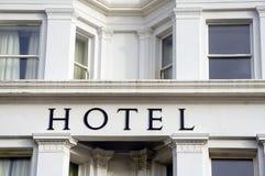 Sinal do hotel Fotos de Stock Royalty Free