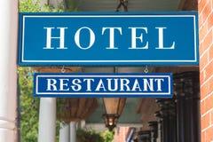 Sinal do hotel e do restaurante Imagem de Stock Royalty Free