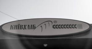 Sinal do kievkheb imagem de stock