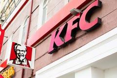 Sinal do logotipo de KFC da loja da rua fotografia de stock