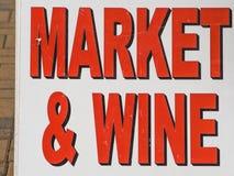 Sinal do mercado & do vinho Imagens de Stock Royalty Free