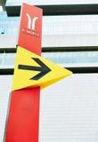Sinal do metro de Guangzhou, placa de sentido do metro, China Imagens de Stock