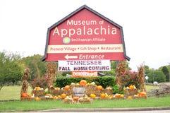 Sinal do museu do Appalachia fotografia de stock