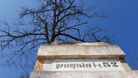Sinal do nome da rua do vintage do bulevar francês 52 de Frantsuzskiy em Odessa Ukraine Imagem de Stock