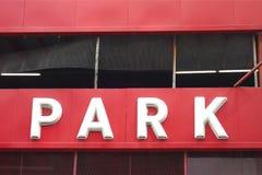 Sinal do parque Imagens de Stock Royalty Free