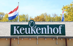 Sinal do parque da flor de Keukenhof, Lisse, Países Baixos Fotos de Stock Royalty Free
